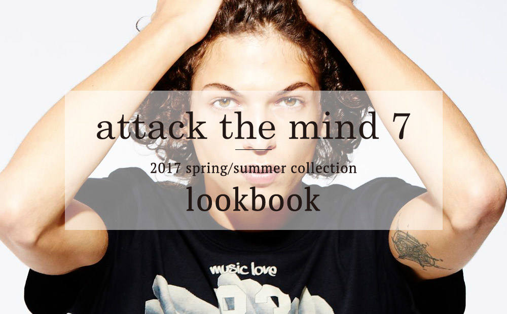 2017S/S Collection LOOKBOOK