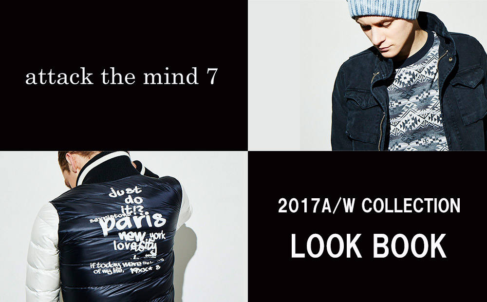2017 A/W COLLECTION LOOKBOOK
