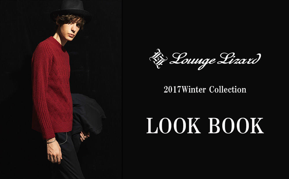 2017 WINTER COLLECTION LOOK BOOK