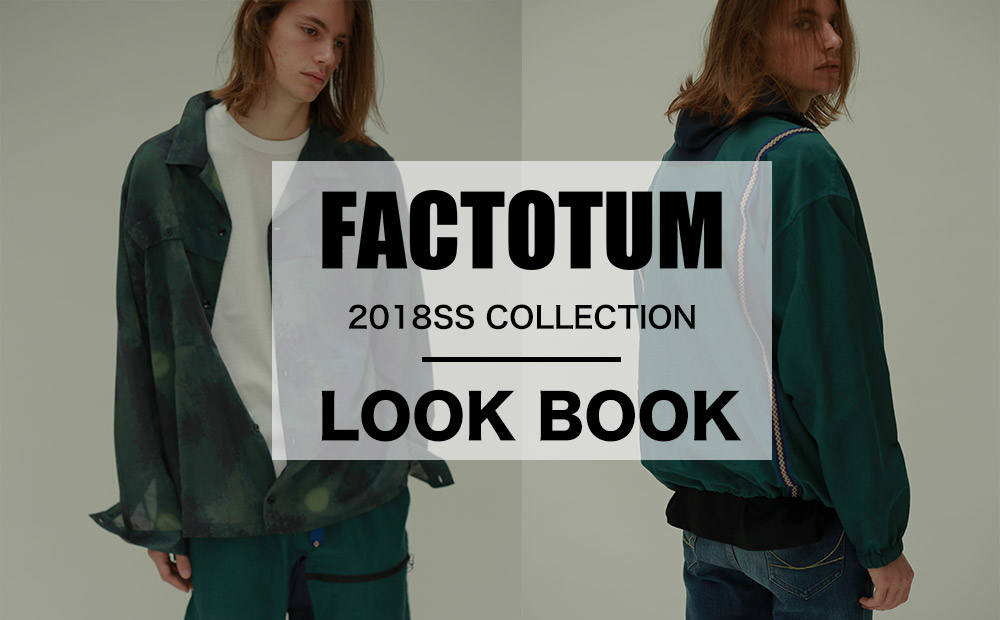 2018S/S COLLECTION LOOK BOOK