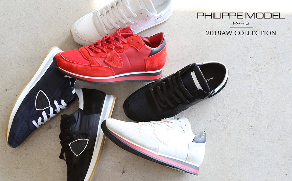 PHILIPPE MODEL 2018AW COLLECTION スタート