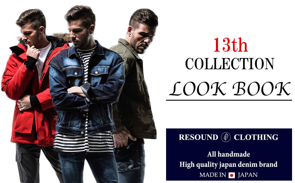 13th COLLECTION LOOK BOOK